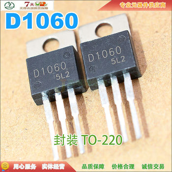 2SD1060 D1060 NPN TO-220 60 V 5A
